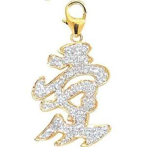 14K Yellow Gold Diamond Chinese Love Charm Jewelry