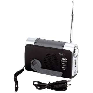 Wind Up FM/Weather Radio/LED Flashlight ELCRANK3