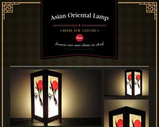 Asian Oriental Japanese Sunset Bedside Floor or Table Lamp Wood