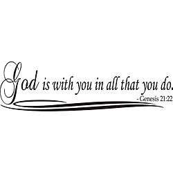 You in All That You Do Bible Verse Vinyl Wall Art