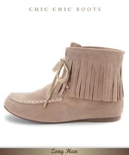 BN Comfy Fringe Womens Flat Ankle Shoes Brown & Chocolate