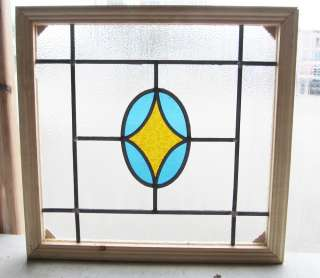 Pair of Antique Stained Glass Windows Simple Art Deco