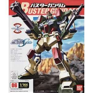 GAT X103 1/144 Scale Model Kit   Japanese Imported Toys & Games